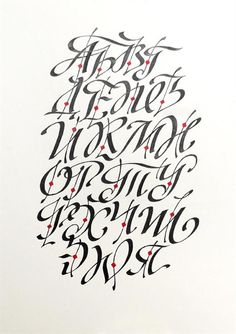 neuland calligraphy lettering - Google Search