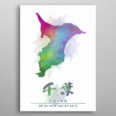 Chiba Watercolor Map Metal Print, get this awesome product from Takeda Art Displate now by clicking the image to the shop. Watercolor Map, Chiba, Print Artist, Cool Artwork, Diagram, Art Prints, Metal, Colors, Awesome