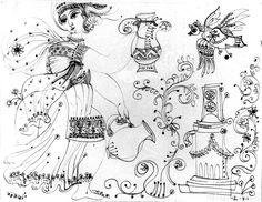 Збирка цртежа и графика југословенских аутора 20. века « Народни музеј у Београду