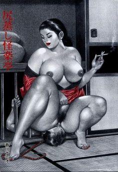 by Namio Harukawa