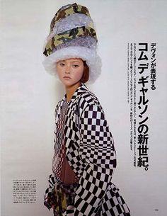 Rei Kawakubo - Comme des Garçons