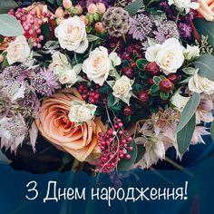 Floral Wreath, Happy Birthday, Wreaths, Home Decor, Happy Brithday, Floral Crown, Decoration Home, Door Wreaths, Room Decor