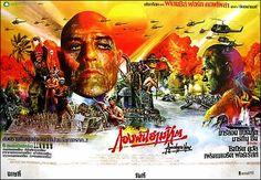 Apocalypse Now - Thailand poster - Tongdee artwork Best Movie Posters, Love Posters, Original Movie Posters, Poster On, Vintage Posters, Apocalypse Now Movie, Foreign Movies, War Film, Star Wars