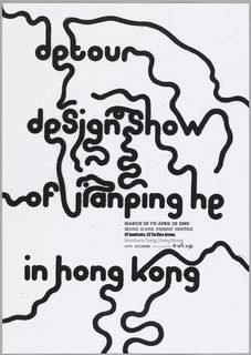 designer jianping he