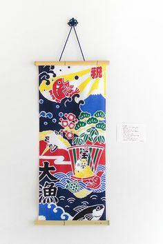 """SOU SOU's #Tenugui Towel """"Omekashi"""".Handprinted in Kyoto, Japan. #Sousou #sousousf #tenugui #kimono #japan #textile #katsujiwakisaka #fabric #pattern #tenugui #Crane"""
