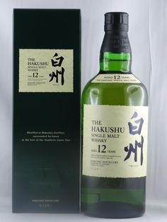 Whisky Japonais HAKUSHU 12 ans 43% #LaVigneronne #Achat #Hakushu #Whisky #Japon