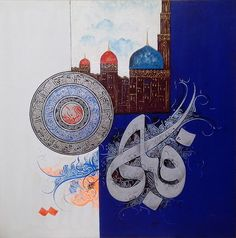 calligraphy by alfirdous