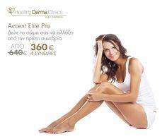 Προσφορά Accent Elite Pro: 360€