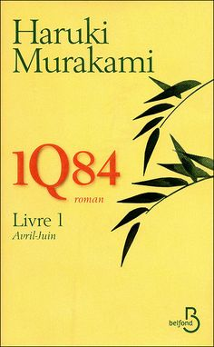 Lire Murakami, c'est contempler le monde dans un miroir légèrement déformant, c'est saisir l'essence dont sont faits les rêves, c'est entendre la poésie de tout être humain, c'est voir les mystères de l'univers dans la réalité la plus prosaïque. C'est ne pas forcément tout saisir mais s'en foutre totalement. C'est accepter qu'il vaut mieux parfois ressentir que comprendre. C'est, sans mièvrerie, voir que l'amour est la plus grande force au monde. H.M., c'est tout cela. Et tellement plus…