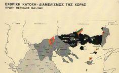 Η σκληρή Βουλγαρική κατοχή στην Ανατολική Μακεδονία και Θράκη στη «Μηχανή του Χρόνου» με τον Χρίστο Βασιλόπουλο την Δευτέρα 29 Ιανουαρίου στις 21.00 από το Greek History, Kai, Diagram, Movie Posters, Modern, Trendy Tree, Film Poster, Billboard, Film Posters