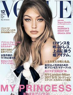 Who made Gigi Hadid's white lace dress that she wore on the cover of Vogue magazine?