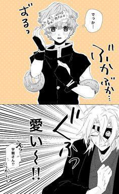 Kimetsu no Yaiba [Doujinshi] - UzuiZen - Wattpad Anime Naruto, Anime Guys, Manga Anime, Demon Slayer, Slayer Anime, Anime Angel, Anime Demon, Detective Conan Ran, Usui