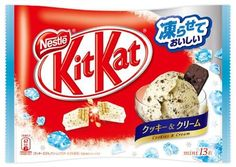 Kitkat Kit Kat Nestle Japan Chocolate Cookies & Cream Kit Kat http://www.amazon.com/dp/B00E1Y6PNM/ref=cm_sw_r_pi_dp_fBchwb0ANS864