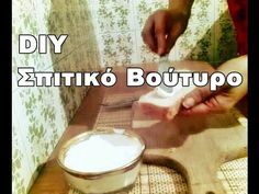 Cooking Tips, Recipies, Butter, Personal Care, Youtube, Blog, Cheese, Ideas, Traditional