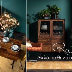 Ανακαλύψτε τη νέα συλλογή από την Kare για την τραπεζαρία με μινιμαλιστικό σχεδιασμό και μασιφ τροπικη ξυλεία sheeesham Buffet, Table Settings, Interior Design, Storage, Furniture, Home Decor, Nest Design, Purse Storage, Decoration Home