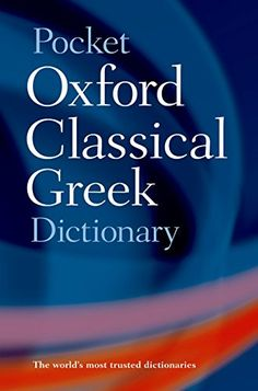 Drilling data handbook green book 9th edition 2014 jean paul buy the pocket oxford classical greek from 281 compare todays best 4 prices fandeluxe Image collections