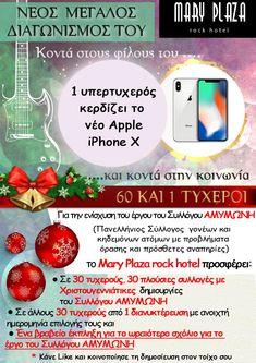 Κέρδισε ένα i phone X από το Mary Plaza rock hotel! http://getlink.saveandwin.gr/9EU