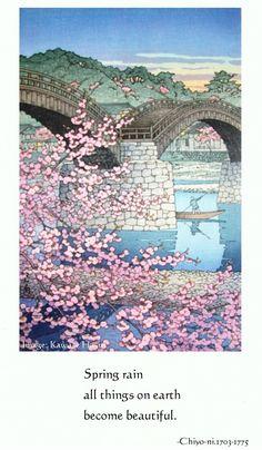Japanese Haiku, Japanese Art, Zen Quotes, Soul Quotes, Wisdom Quotes, Qoutes, Magical Quotes, Mythological Creatures, Woodblock Print
