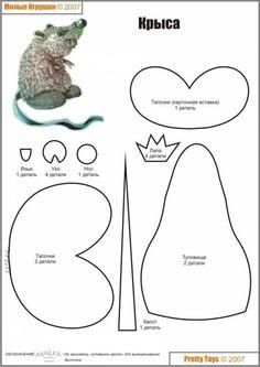 Patterns of mice. Fleece Crafts, Felt Crafts, Stuffed Animal Patterns, Diy Stuffed Animals, Cool Patterns, Sewing Patterns, Plushie Patterns, Crochet Mouse, Creation Deco