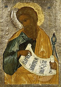 Icons on Pin...Prophet Isaiah Icon