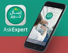 Ask Expert App