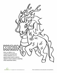 asian mythical creatures coloring sheets