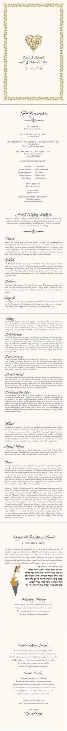 Prayer for Israel-Jewish Wedding Programs