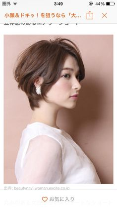 That short hair ♥♥♥ Short Hairstyles For Women, Cool Hairstyles, Shot Hair Styles, Pelo Pixie, Hair Arrange, Corte Y Color, My Hairstyle, Asian Hair, Great Hair