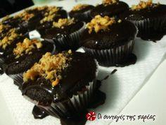 Εύκολα σοκολατένια  cupcakes #sintagespareas