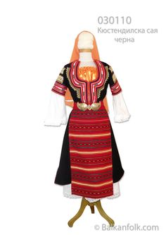 Saya - Bulgarian women costume