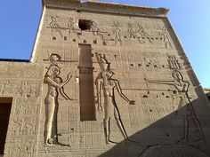 The front wall of the Temple on Philae Island Aswan Egypt.