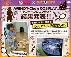 Wendy's Cosplay Winner