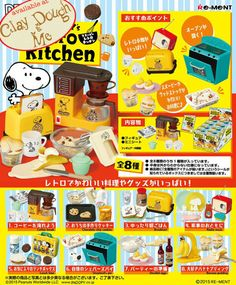 Snoopy Retro Kitchen Re-ment/Re-ment Miniatures/Snoopy