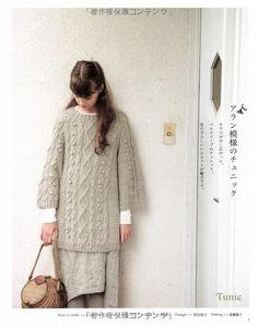 hand knit story, japanese pattern book