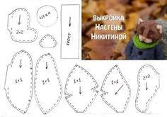 мишки тедди своими руками выкройки: 11 тыс изображений найдено в Яндекс.Картинках Animal Sewing Patterns, Stuffed Animal Patterns, Doll Clothes Patterns, Doll Patterns, Fun Patterns, Sock Toys, Teddy Toys, Teddy Bear Template, Tiny Teddies