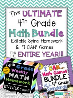 "Math Homework & Math Centers for the ENTIRE YEAR of FOURTH GRADE!!! Includes my 100% EDITABLE Spiral Math Homework, & my ""I CAN"" Math Games. All Aligned to the Common Core Standards. The ULTIMATE Math Bundle for 4th Grade. Paid"