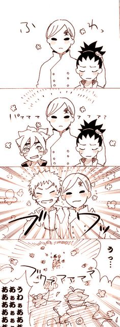 I don't know what it reads but it's super kawaiiiiiiii!!! Especially in the 3rd frame °w°
