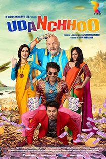 kickass hindi movies 2019