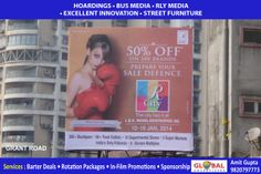 R City Mall Ghatkopar Promotion by Global Advertisers  Outdoor Advertising Agency - Global Advertisers: The Ultimate Choice in Outdoor Advertising Premium Quality Hoardings at Prominent Areas of Mumbai, Maharashtra For attractive package deals contact us now – Mr. Sanjeev Gupta -9820082849   ¬¬¬  www.globaladvertisers.in