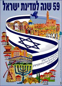 """כרזה ליום העצמ אות תשס""""ז (2007), נ""""ט לעצמאות ישראל, עיצוב: יובל ספרא"""