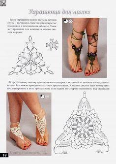 Breathtaking Crochet So You Can Comprehend Patterns Ideas. Stupefying Crochet So You Can Comprehend Patterns Ideas. Crochet Snowflake Pattern, Crochet Motif, Crochet Patterns, Crochet Shoes, Crochet Clothes, Top Tejidos A Crochet, Tattoo Dentelle, Crochet Flip Flops, Crochet Barefoot Sandals