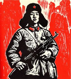 Illustration of Lei Feng