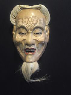 NOH | Noh Masks Exhibition by Roger Voltz at Chubu Denryoku Gallery in ...