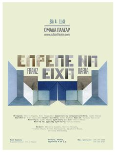"Theatre Poster ""I should have 