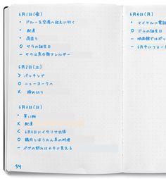 バレットジャーナル公式サイト「入門ガイド」日本語訳 - わたしのバレットジャーナル Get Started, Bujo, Journal