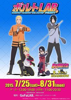 Boruto The Movie Naruto Gaiden, Uzumaki Boruto, Naruhina, Anime Dad, Anime Naruto, Sasuke, Naruto Mobile, Naruto Team 7