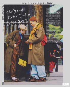 Harajuku Fashion, Japan Fashion, Look Fashion, Mens Fashion, Popeye Magazine, Street Style Magazine, Tomboy Look, Tokyo Street Style, City Boy
