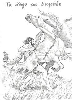 Greek Mythology Tattoos, Greek And Roman Mythology, Greek Gods, Greek History, Ancient History, Art History, Peter Paul Rubens, Principles Of Art, Albrecht Durer