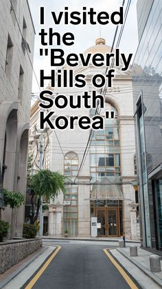 I visited the notoriously ritzy 'Beverly Hills of South Korea,' where the streets are lined with Teslas, Maseratis, and Porsches