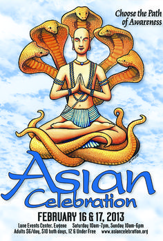 Oregon Asian Celebration poster circa 2013.